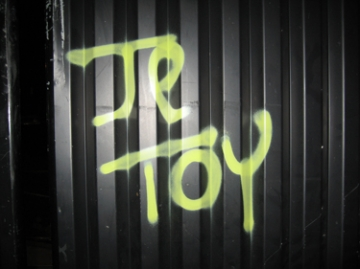 medium_je-toy.jpg
