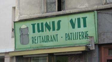 Tunis-Vit.jpg