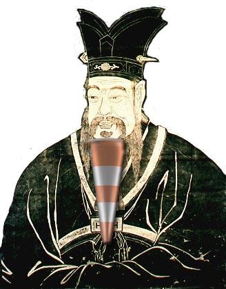 confucius79b copie.jpg