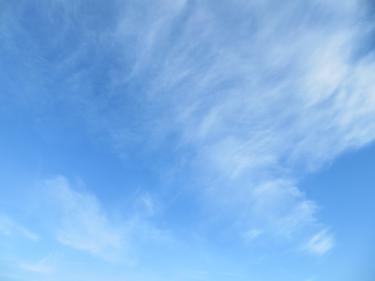 cile,nuages